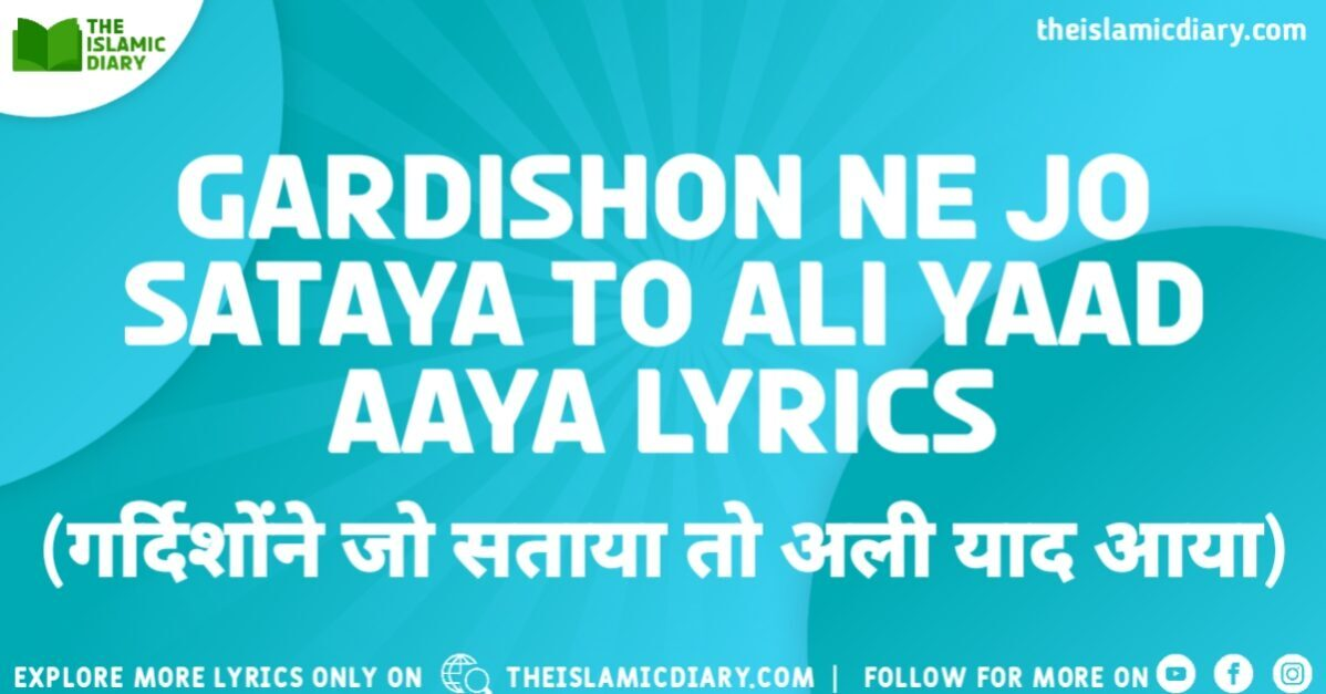 Gardishon Ne Jo Sataya Lyrics Post Thumbnail TID