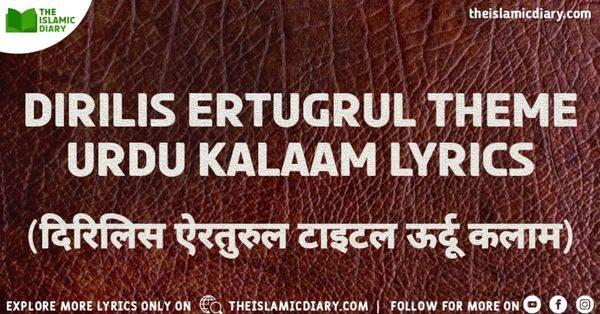 Dirilis Ertugrul Theme Urdu Kalaam Lyrics Thumbnail TID
