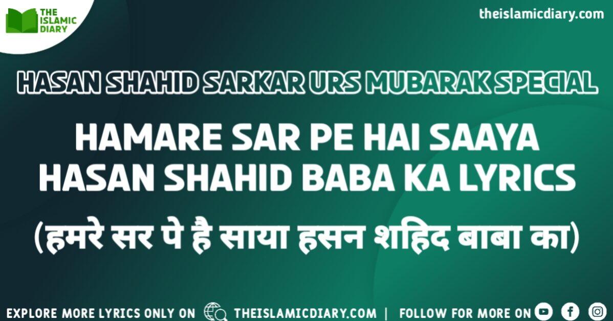 Hamare Sar Pe Hai Saaya Hasan Shahid Baba Ka Lyrics