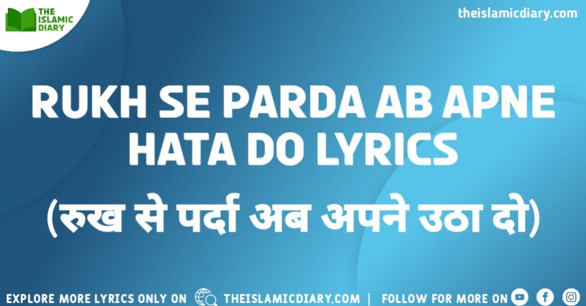 Rukh Se Parda Ab Apne Hata Do Lyrics Thumbnail TID