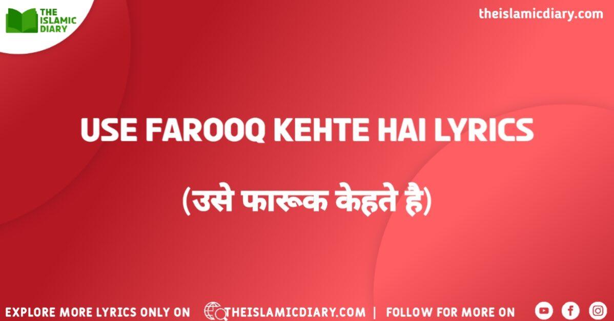 Use Farooq Kehte Hai Lyrics